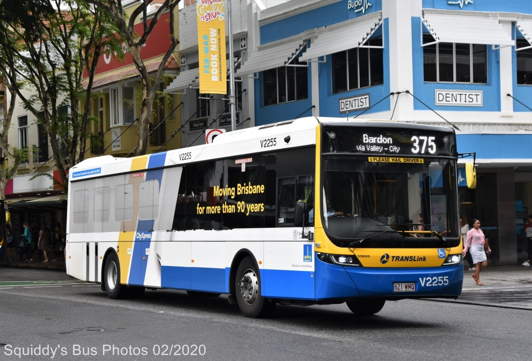 2255 2020.02.13 AdelaideSt